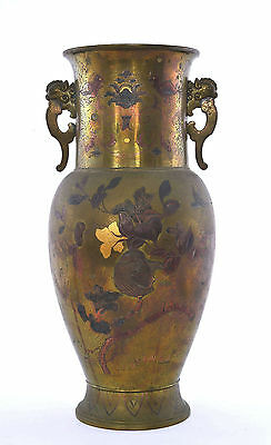Old Japanese Mixed Metal Bronze Vase with Pheasant Bird Beast Ears