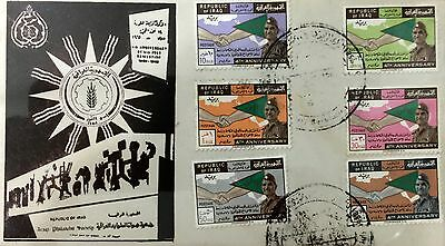 Iraq stamps-FDC-1962 4th Anniversary of Iraqi Republic General KASSEM- Set of 6