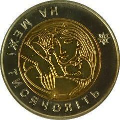 Ukraine 2001 Mother's Love 5 Hryvnia Bimetallic Nordic Bu