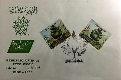 Iraq Stamps-FDC-1965-Tree Week Set Of 2 Stamps- 3 Available-You Chose One