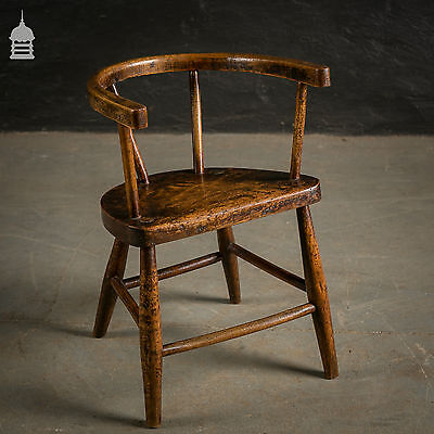 18th C Elm Child's Chair