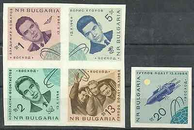 Timbres Cosmos Bulgarie 1310/4 ** lot 15864