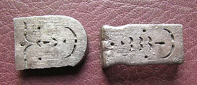 Ancient Lake Ladoga VIKING Artifact > Silver Belt Decoration Fitting AA37-11