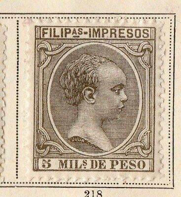 Philippines 1894 Early Issue Fine Mint Hinged 5P. 094950