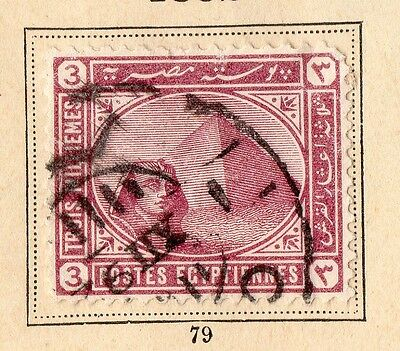 Egypt 1892 Early Issue Fine Used 3p. 095016