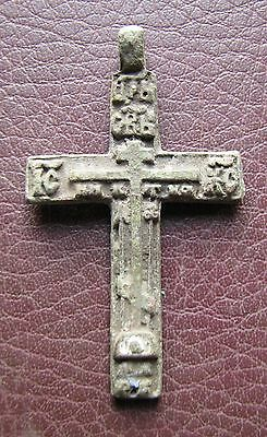 Antique Artifact > 18th-19th C Bronze Russian Orthodox Baptism Cross AA41