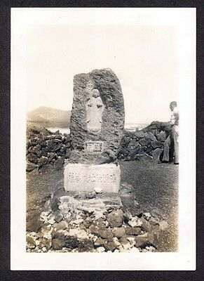 C. 1937 Stone Carved Monument, Saint, Asian Lettering, Hawaii