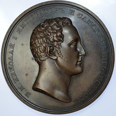 Russia - 1826 Coronation of Nicholas I medal by Alexeev and Sizorsky
