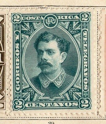 Costa Rica 1890 Early Issue Fine Mint Hinged 2c. 096017