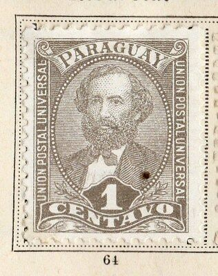 Paraguay 1892 Early Issue Fine Mint Hinged 1c.  096192
