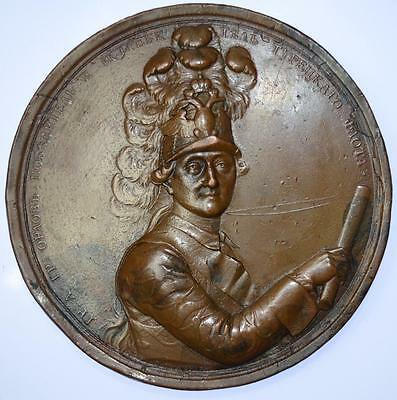 Russia - 1770 Catherine the Great Award Medal of the Admiralty Collegium by Gass