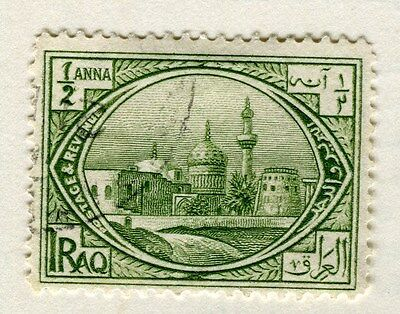 IRAQ;  1923 early Pictorial issue fine used 1/2a. value