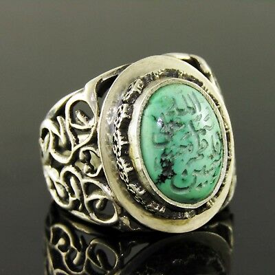 Unique Silver Men Ring Islamic Ahl Al Bayt Names Engraved Over Genuine Turquoise