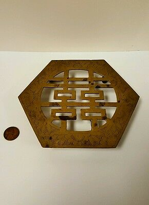 """Vintage Etched and Cutout Octogonal Brass Trivet, 6 1/4"""" Wide, Brass Collectible"""