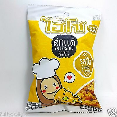 Hiso Worm Fried Cheese Favor Thai Insect Snack