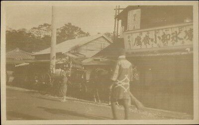 China? Unidentified Street Scene Buildings w/ Signs c1910 Real Photo Postcard