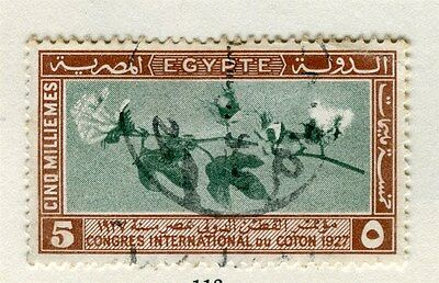 EGYPT;   1927 Cotton Congress issue fine used 5m. value
