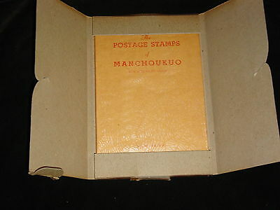 Rare Book On Postage Stamps Of Manchoukuo, Japan Occupied Manchuria China,1941,