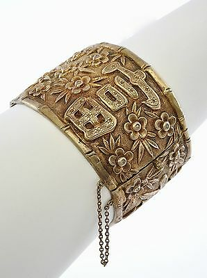 Early 20th Century Chinese Gilt Silver Chirography Bangle Bracelet Cuff Marked