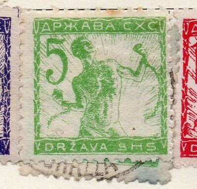 Jugoslavia 1919 Early Issue Fine Mint Hinged 5h. 099486