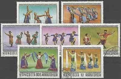 Timbres Folklore Mongolie 894/900 o lot 16265