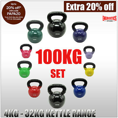 100kg Vinyl Iron Cast Kettlebell Weight Set - Russian Style Kettle Weight Set