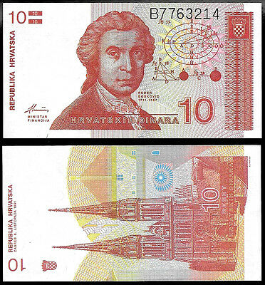 World Paper Money - Croatia 10 Dinara 1991 @ Crisp UNC