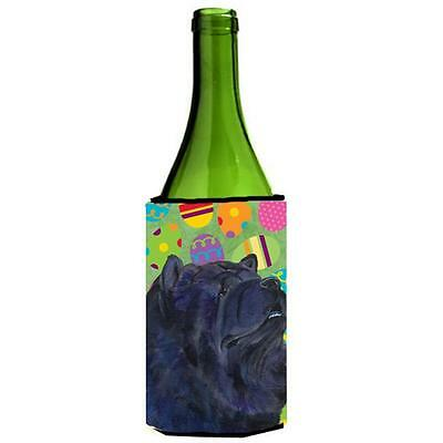 Chow Chow Easter Eggtravaganza Wine bottle sleeve Hugger 24 Oz.