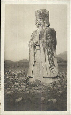 China? Chinese Statue Real Photo Photograph c1910 NON-POSTCARD 3.6x5.75 Inches