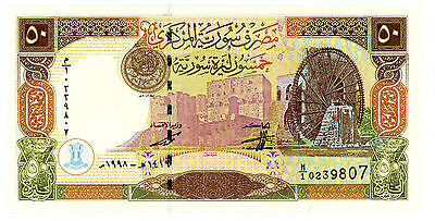 Syria … P-107 … 50 Pounds … 1998 … *UNC*