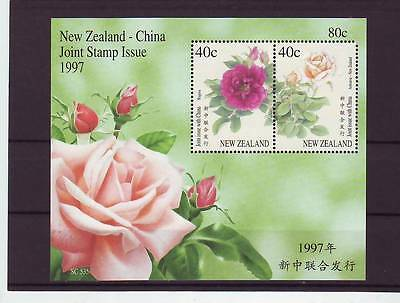 New Zealand - Sgms2116 Mnh 1997 Roses - Joint Issue With China