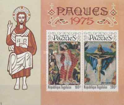 Timbres Religion Paques Togo BF86 * lot 16489