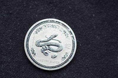2001 1/2 oz Silver Lunar Year of the Snake (Series I)