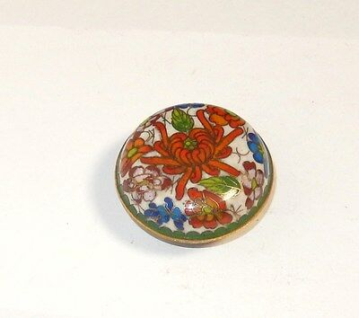 Small Chinese Cloisonne Enamel Floral Design Jar Bowl Box