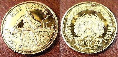 1923 Soviet Russian Chervonetz 10 Roubles CCCP Finished in 24k  gold Clad Coin