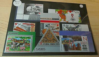 Belarus 2014 issues  per scans MNH