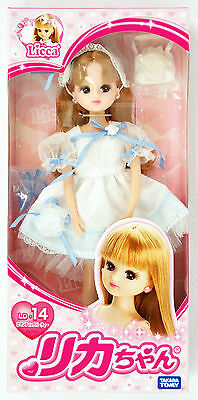 Takara Tomy Licca Doll Romantic Party Licca Chan (822424)