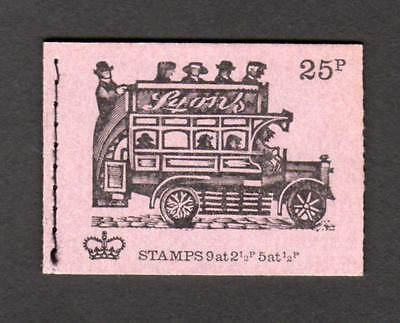 25p BOOKLET AUGUST 1971 WITH PANE UB31 FOR UB29 DB2(4)/1 SG £20 MCC £17