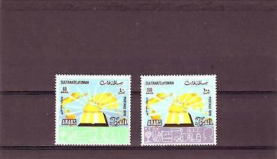 a114 - OMAN - SG222-223 MNH 1979 THE ARABS