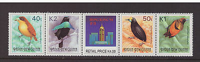 Papua New Guinea 1994 Birds Stamp Exhibition full set mint MNH stamps SG704-707