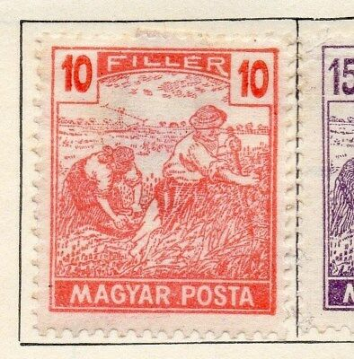 Hungary 1919 Early Issue Fine Mint Hinged 10f. 104250