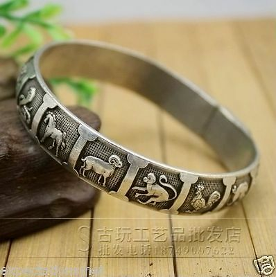 Chinese Antique carved Miao silver bracelet Zodiac