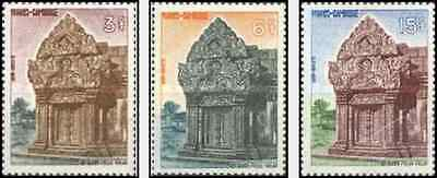 Timbres Cambodge 132/4 * lot 16614
