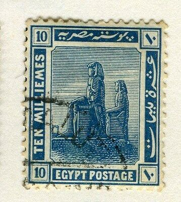 EGYPT;  1914 early Pictorial issue fine used 10m. value