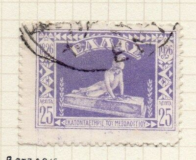 Greece 1926 Early Issue Fine Used 25l. 105370