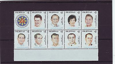 PHILIPPINES - SG3336a MNH 2000 PRESIDENTIAL OFFICE 1st ISSUE
