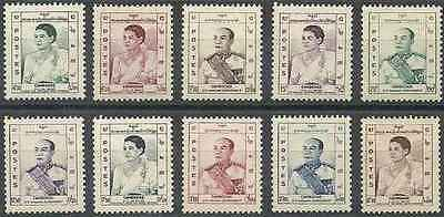 Timbres Personnages Cambodge 42/51 * lot 16645
