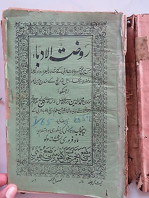RARE ISLAMIC URDU PRINTED BOOK RAUZAT UL ADAAB MEANS GARDEN OF ETHICS Early1900