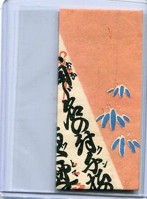 Japanese woodblock print art deco antique Envelope Meiji - Taisho (-1925)
