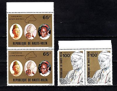 UPPER VOLTA STAMPS- John Paul II, visit to the country, pairs 1980 (MNH)